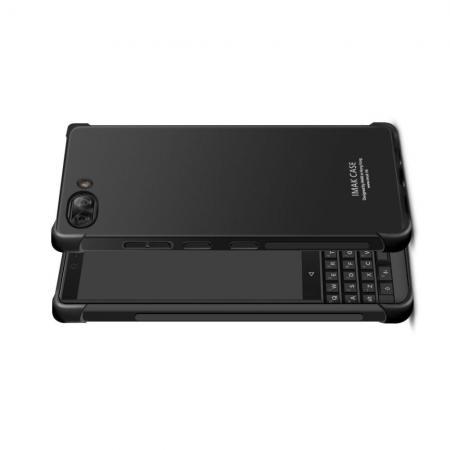 Ударопрочный бронированный IMAK чехол для BlackBerry KEY2 с усиленными углами черный + защитная пленка на экран