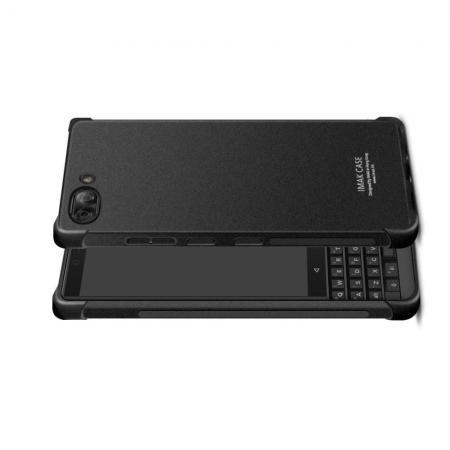 Ударопрочный бронированный IMAK чехол для BlackBerry KEY2 с усиленными углами песочно-черный + защитная пленка на экран