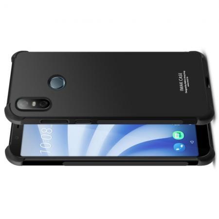 Ударопрочный бронированный IMAK чехол для HTC U12 life с усиленными углами черный + защитная пленка на экран