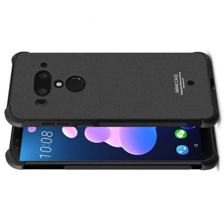 Ударопрочный бронированный IMAK чехол для HTC U12+ с усиленными углами песочно-черный + защитная пленка на экран