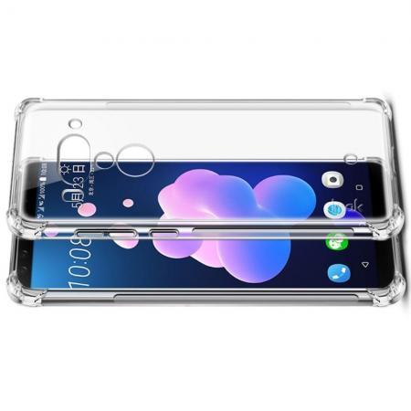 Ударопрочный бронированный IMAK чехол для HTC U12+ с усиленными углами прозрачный + защитная пленка на экран