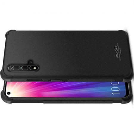 Ударопрочный бронированный IMAK чехол для Huawei Honor 20 с усиленными углами песочно-черный + защитная пленка на экран