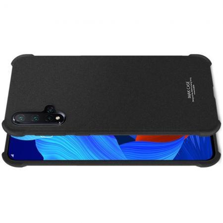 Ударопрочный бронированный IMAK чехол для Huawei Nova 5 с усиленными углами песочно-черный + защитная пленка на экран