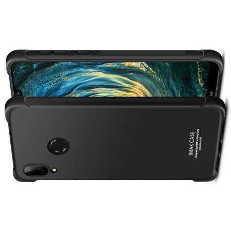 Ударопрочный бронированный IMAK чехол для Huawei P20 lite с усиленными углами черный + защитная пленка на экран