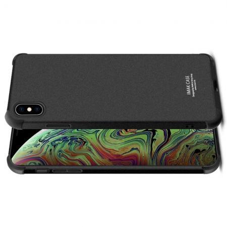 Ударопрочный бронированный IMAK чехол для iPhone XS Max с усиленными углами песочно-черный + защитная пленка на экран