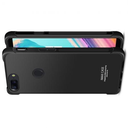 Ударопрочный бронированный IMAK чехол для OnePlus 5T с усиленными углами черный + защитная пленка на экран
