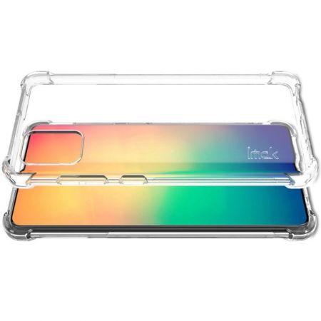 Ударопрочный бронированный IMAK чехол для Samsung Galaxy A51 с усиленными углами прозрачный + защитная пленка на экран