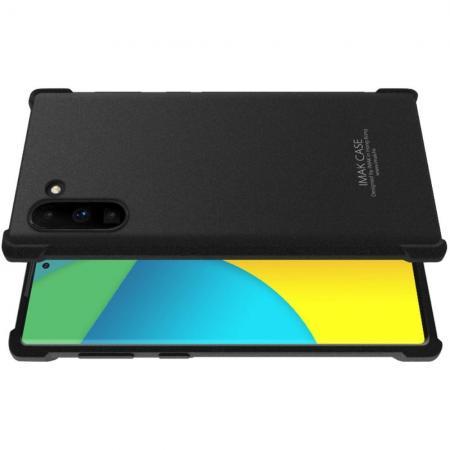 Ударопрочный бронированный IMAK чехол для Samsung Galaxy Note 10 с усиленными углами песочно-черный + защитная пленка на экран