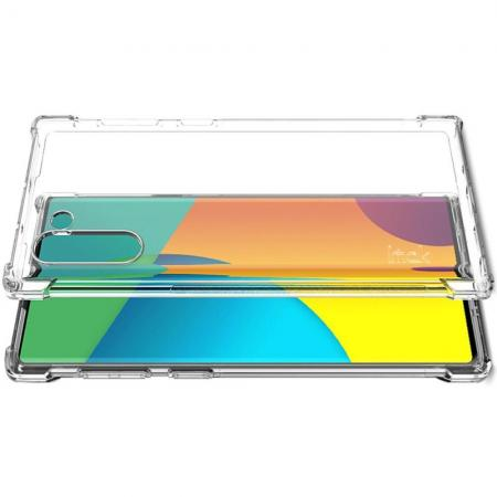 Ударопрочный бронированный IMAK чехол для Samsung Galaxy Note 10 с усиленными углами прозрачный + защитная пленка на экран