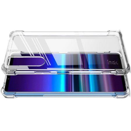 Ударопрочный бронированный IMAK чехол для Sony Xperia 1 II с усиленными углами прозрачный + защитная пленка на экран