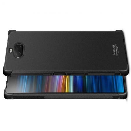 Ударопрочный бронированный IMAK чехол для Sony Xperia 10 Plus с усиленными углами песочно-черный + защитная пленка на экран