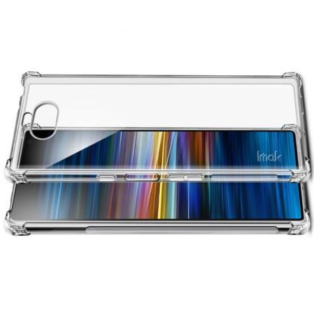 Ударопрочный бронированный IMAK чехол для Sony Xperia 10 Plus с усиленными углами прозрачный + защитная пленка на экран