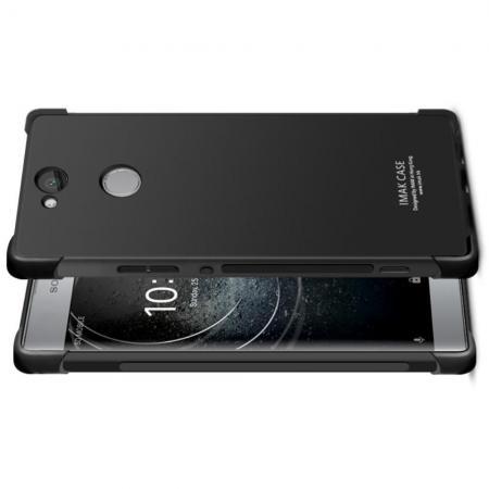Ударопрочный бронированный IMAK чехол для Sony Xperia XA2 Plus с усиленными углами черный + защитная пленка на экран