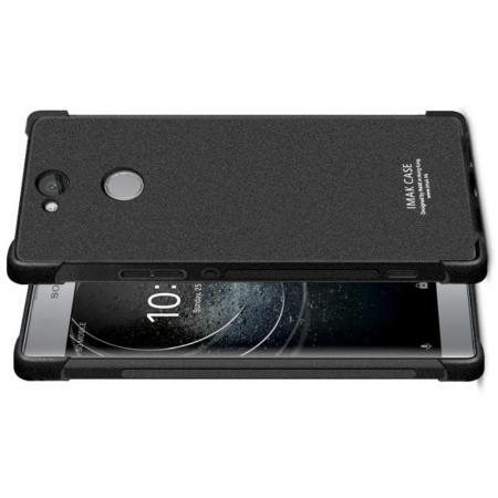Ударопрочный бронированный IMAK чехол для Sony Xperia XA2 Plus с усиленными углами песочно-черный + защитная пленка на экран