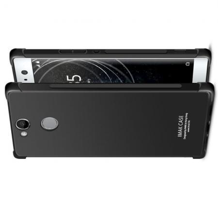 Ударопрочный бронированный IMAK чехол для Sony Xperia XA2 с усиленными углами черный + защитная пленка на экран