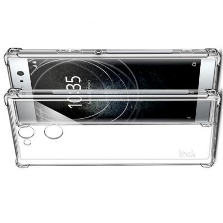 Ударопрочный бронированный IMAK чехол для Sony Xperia XA2 с усиленными углами прозрачный + защитная пленка на экран