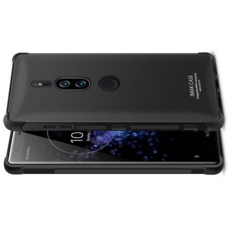 Ударопрочный бронированный IMAK чехол для Sony Xperia XZ2 Premium с усиленными углами черный + защитная пленка на экран