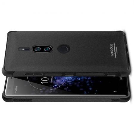 Ударопрочный бронированный IMAK чехол для Sony Xperia XZ2 Premium с усиленными углами песочно-черный + защитная пленка на экран