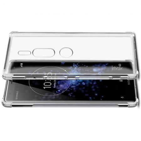 Ударопрочный бронированный IMAK чехол для Sony Xperia XZ2 Premium с усиленными углами прозрачный + защитная пленка на экран