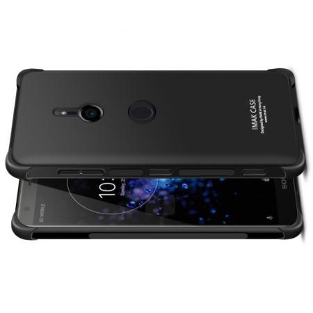 Ударопрочный бронированный IMAK чехол для Sony Xperia XZ3 с усиленными углами черный + защитная пленка на экран