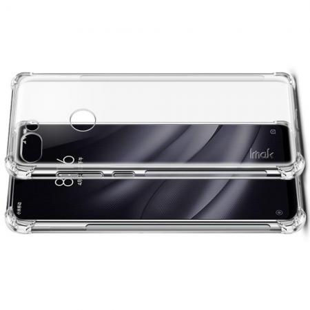 Ударопрочный бронированный IMAK чехол для Xiaomi Mi 8 Lite с усиленными углами прозрачный + защитная пленка на экран