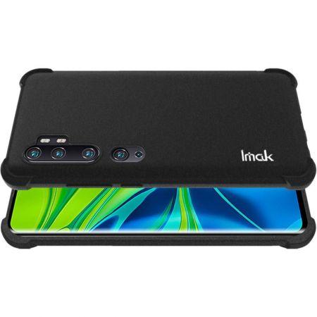 Ударопрочный бронированный IMAK чехол для Xiaomi Mi Note 10 с усиленными углами песочно-черный + защитная пленка на экран
