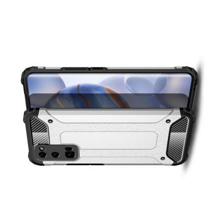 Ударопрочный Защитный Чехол Rugged Armor Guard Пластик + TPU для Huawei Honor 30 Pro Серебряный