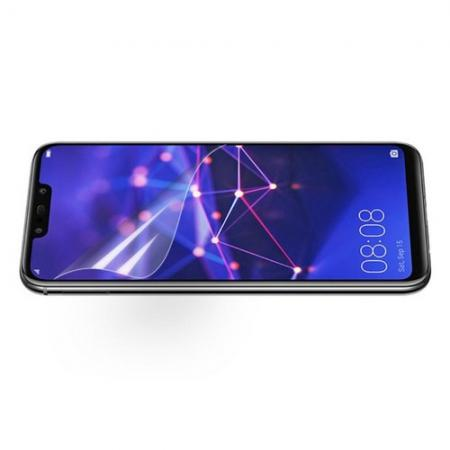Ультра прозрачная глянцевая защитная пленка для экрана Huawei Mate 20 Lite