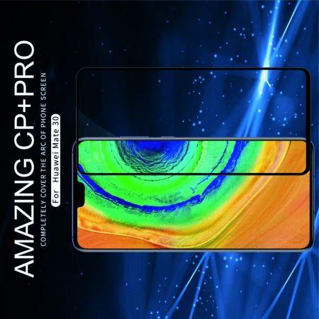 Ультра прозрачная глянцевая защитная пленка для экрана Huawei Mate 30