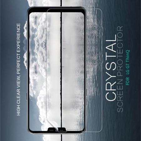 Ультра прозрачная глянцевая защитная пленка для экрана LG G7 ThinQ
