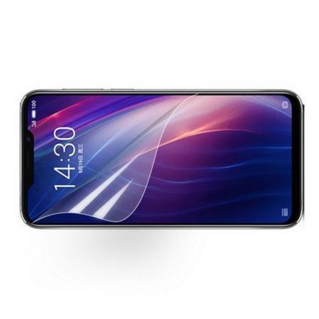 Ультра прозрачная глянцевая защитная пленка для экрана Meizu X8