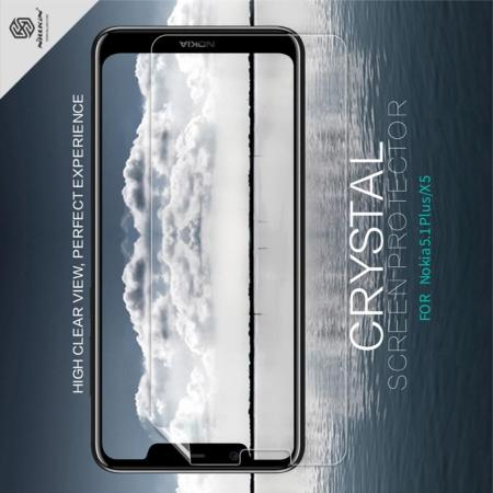 Ультра прозрачная глянцевая защитная пленка для экрана Nokia 5.1 Plus