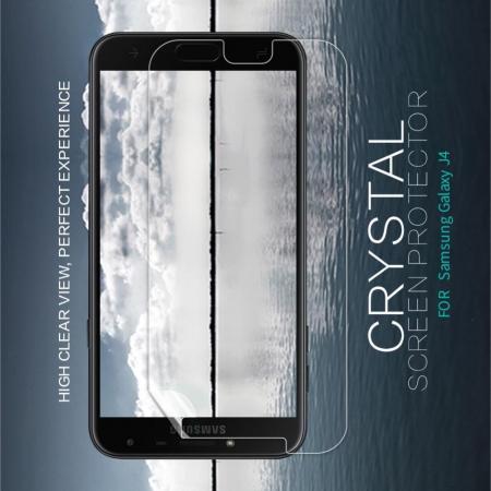 Ультра прозрачная глянцевая защитная пленка для экрана Samsung Galaxy J4 2018 SM-J400