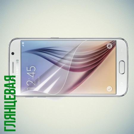 Ультра прозрачная глянцевая защитная пленка для экрана Samsung Galaxy S6