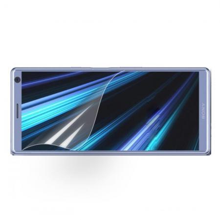 Ультра прозрачная глянцевая защитная пленка для экрана Sony Xperia 10