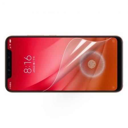Ультра прозрачная глянцевая защитная пленка для экрана Xiaomi Mi 8 Pro