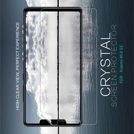 Ультра прозрачная глянцевая защитная пленка для экрана Xiaomi Mi 8 SE