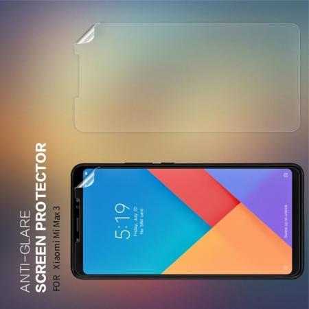 Антибликовая Матовая Защитная Пленка для Xiaomi Mi Max 3