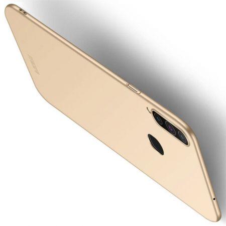 Ультратонкий Матовый Кейс Пластиковый Накладка Чехол для Samsung Galaxy A20s Золотой