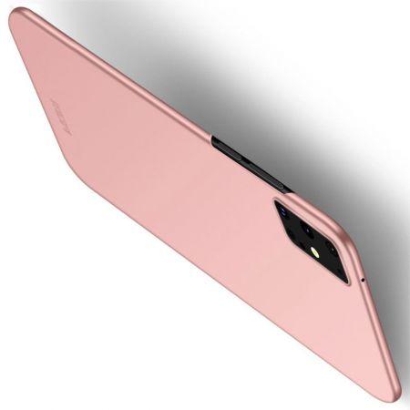Ультратонкий Матовый Кейс Пластиковый Накладка Чехол для Samsung Galaxy S20 Plus Розовый