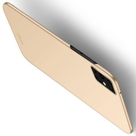 Ультратонкий Матовый Кейс Пластиковый Накладка Чехол для Samsung Galaxy S20 Plus Золотой