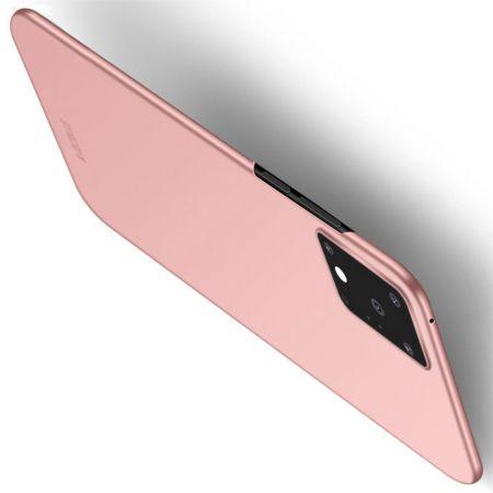 Ультратонкий Матовый Кейс Пластиковый Накладка Чехол для Samsung Galaxy S20 Ultra Розовый