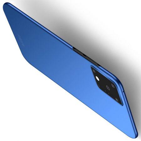 Ультратонкий Матовый Кейс Пластиковый Накладка Чехол для Samsung Galaxy S20 Ultra Синий