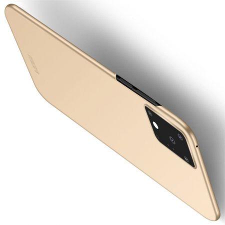 Ультратонкий Матовый Кейс Пластиковый Накладка Чехол для Samsung Galaxy S20 Ultra Золотой