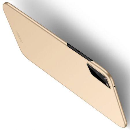 Ультратонкий Матовый Кейс Пластиковый Накладка Чехол для Samsung Galaxy S20 Золотой