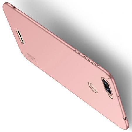 Ультратонкий Матовый Кейс Пластиковый Накладка Чехол для Xiaomi Redmi 6 Розовое Золото