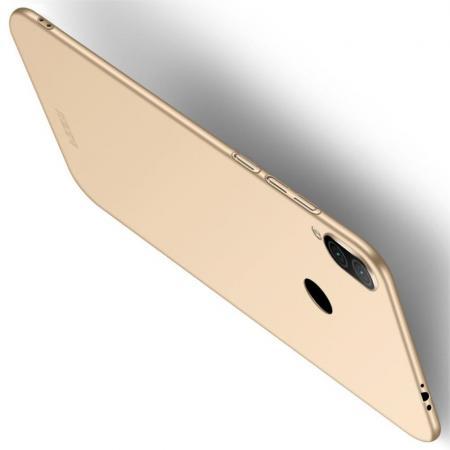 Ультратонкий Матовый Кейс Пластиковый Накладка Чехол для Xiaomi Redmi 7 Золотой