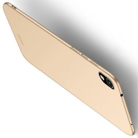 Ультратонкий Матовый Кейс Пластиковый Накладка Чехол для Xiaomi Redmi 7A Золотой