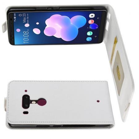 Вертикальный флип чехол книжка с откидыванием вниз для HTC U12+ - Белый