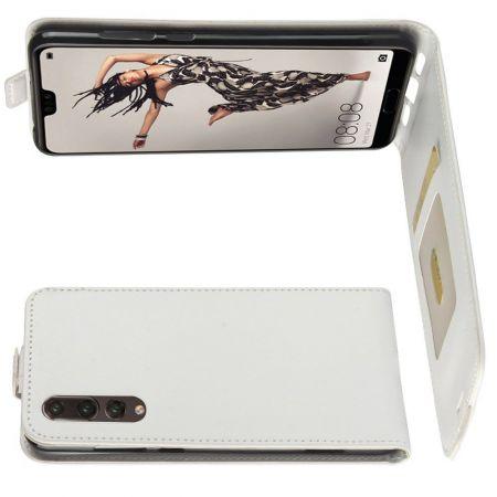 Вертикальный флип чехол книжка с откидыванием вниз для Huawei P20 Pro - Белый